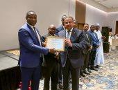 مصر تفوز بجائزة التميز لأفضل تطوير لهيئة بريدية على مستوى إفريقيا