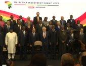 الرئيس السيسى وجونسون والقادة الأفارقة يلتقطون صورة جماعية قبل انطلاق القمة