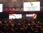 4 محاور رئيسية لأعمال قمة الاستثمار البريطانية الأفريقية.. تعرف عليها