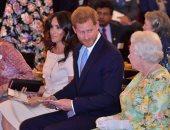 ذكريات الأمير هارى و ميجان ميركل بالقصر الملكى البريطانى
