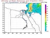 الرى تتوقع سقوط أمطار متوسطة الشدة اليوم على السواحل الشمالية