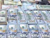رويترز تكشف عن وثائق لتحويل بنوك عالمية أموالا مشبوهة