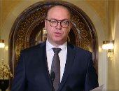مصادر إعلامية: رئيس حكومة تونس سيقدم قائمته الوزارية للرئيس غدا الأربعاء