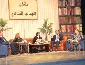 مثقفون وسياسيون بملتقى الهناجر: مصر استعادت ريادتها لأفريقيا