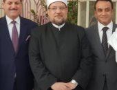 """وزير الأوقاف من نواكشوط: مصر """"القلب"""" إذا مرضت ماتت """"الأطراف"""""""