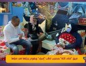 علاء الشربيني يزور مشاهدة في منزلها.. تعرف على السبب