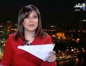 عزة مصطفى تكشف تفاصيل تمرد العاملين بقناة الشرق بسبب التمويلات.. فيديو