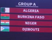 قرعة تصفيات كاس العالم 2022.. الجزائر فى المجموعة الأولى مع بوركينا فاسو..صور