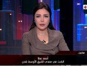 """الإعلامية لبنى عسل تهرب من الأستوديو بسبب """"نسناس"""".. اعرف فيديو الحكاية"""