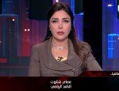 عصام شلتوت: مجموعة مصر فى تصفيات كأس العالم 2020 تدعو للتفاؤل