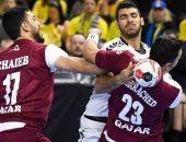 قطر تتفوق على البحرين فى كأس العالم لكرة اليد 2021