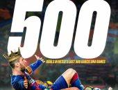 برشلونة ضد غرناطة.. ميسى يسجل 500 هدف فى آخر 500 مباراة مع البارسا