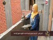 """""""أم إسراء"""".. مصرية تتحدى الظروف وتعمل """"مبيض محارة"""" لتلبية احتياجات أبنائها (فيديو)"""