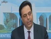 مجلس وزراء لبنان يقر رفع السرية المصرفية ويعقد جلسة السبت