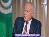 أبو الغيط يكشف سبب مهاجمة أردوغان جامعة الدول العربية.. فيديو
