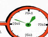 صحيفة عمانية .. ساعة عمان تشير الى رؤيتها المستقبلية فى 2040