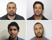 """كشفتها وزارة الداخلية.. 8 جرائم لخلية """"الجوكر"""" الإخوانية"""