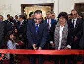 رئيس الوزراء يفتتح الدورة الـ 51 لمعرض القاهرة الدولي للكتاب