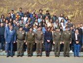 """""""الهجرة"""" تنظم دورة فى الأمن القومى للمصريين بالخارج بالتعاون مع أكاديمية ناصر"""