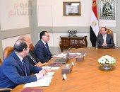 أخبار مصر اليوم.. السيسى يبحث مع قيادات الدولة ملف سد النهضة وحماية الحدود