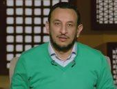 رمضان عبد المعز: هذه العادات شرك بالله يجب الابتعاد عنها.. فيديو