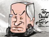 كاريكاتير صحيفة أردنية.. محاولات إسرائيل ضم غور الأردن ضمن سرقة الاراضى