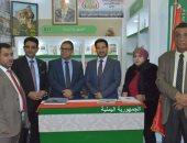اليمن تشارك فى معرض القاهرة الدولى للكتاب