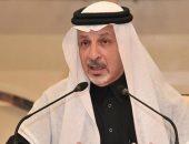 السعودية والكونغو الديموقراطية توقعان اتفاقية عامة للتعاون بين البلدين