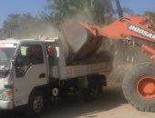 رفع 150 طن مخلفات بقرى البغدادى والروافعة بمدينة البياضية فى الأقصر