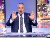 أحمد موسى يكشف عن مخططى العمليات الإرهابية الهاربين بتركيا.. فيديو