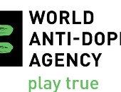 الوكالة العالمية لمكافحة المنشطات توقف معمل موسكو مؤقتا