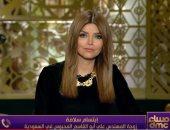 """زوجة المصرى المحبوس بالسعودية: السيسى """"أب رحيم"""" وسعداء لإعادة محاكمة زوجى"""
