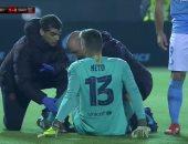 ايبيزا ضد برشلونة.. البارسا يكشف عن إصابة نيتو في بيان رسمي