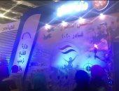 """فيديو..""""قادر 2020""""يزين جناح وزارة الدفاع بالدورة 51 لمعرض القاهرة للكتاب"""