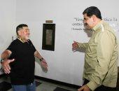 """صور.. اللاعب الشهير """"مارادونا"""" يزور الرئيس الفنزويلى """"مادورو"""" فى كراكاس"""