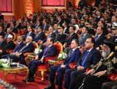 نقيب الإعلاميين يهنئ الرئيس السيسي ووزير الداخلية بعيد الشرطة