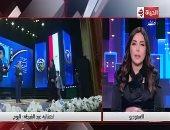 زوجة الشهيد مصطفى عبيد: يجب الاتحاد خلف الرئيس لمواجهة أعداء مصر..فيديو