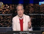 تامر أمين يهاجم البرادعى: حصل على نوبل مقابل تدمير العراق