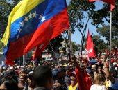 رئيس فنزويلا يدعو الشباب للمشاركة فى المناورات العسكرية للدفاع عن البلد
