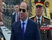 وصول الرئيس السيسى أكاديمية الشرطة لحضور حفل عيد الشرطة 68