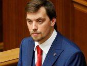 """الاتحاد الأوروبى يطالب ببالتحقيق فى وقائع تعذيب المعتقلين بقضية """"لوهانسك ودونيتسك"""""""