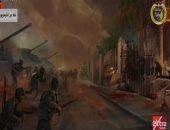 فيلم تسجيلي يبرز جهود وزارة الداخلية بحفل عيد الشرطة الـ68