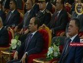 أخبار مصر اليوم.. السيسى يشهد احتفالات الشرطة بعيدها الـ68