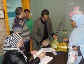 الداخلية توزع مساعدات إنسانية على المواطنين في سوهاج بمناسبة عيد الشرطة