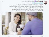 ليه الست نكدية؟.. مغردو تويتر يكشفون الأسباب