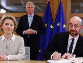 الاتحاد الأوروبى يتبنى إجراءات سلامة السكة الحديد في نفق القناة بعد البريكست