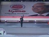 """مصطفى حجاج يغنى """"خطوة يا صاحب الخطوة"""" باحتفالية مصرنا"""