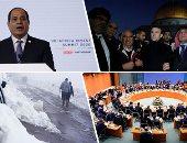"""أحداث العالم هذا الأسبوع × 100 صورة.. انعقاد مؤتمر برلين حول الأزمة الليبية بمشاركة السيسى.. الرئيس يترأس قمة الاستثمار البريطانية الإفريقية مع جونسون..و""""كورونا"""" يثير الهلع بالصين والمواطنون يواجهونها بالكمامات"""