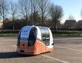 عربة الكترونية ذاتية القيادة يمكنها نقل الركاب بمراكز التسوق في بريطانيا