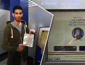فيديو وصور.. استخراج أول شهادة ميلاد من ماكينة الأحوال المدنية الجديدة